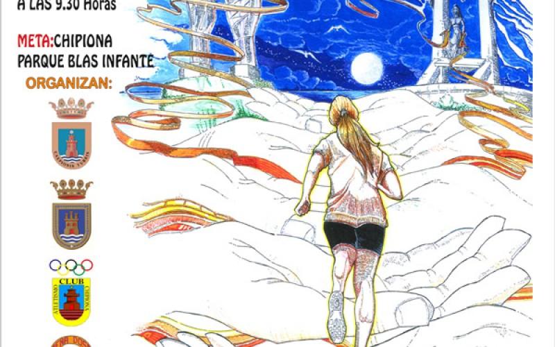 XXVIII Media maratón Costa de la Luz Rota – Chipiona