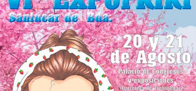 Sexta Edición de Expofriki en Sanlúcar de Barrameda